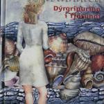איור לכריכת ספר שיצא לאור באיסלנד - אורנה איזנברג