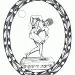 פריצת דיסקוס