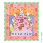 Bunny Rosh Hashanah Dinner-  Greeting Card- By Varda Livney